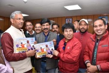 मुख्यमंत्री ने किया वीडियो गीत का विमोचन