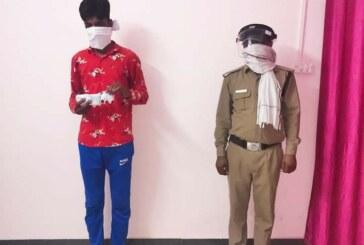 स्मैक के साथ गिरफ्तार